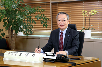 Lee, Joung Woo. Chairperson of the Korea Student Aid Foundation